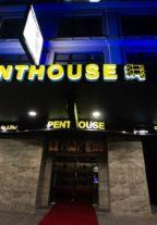penthouseclubnz